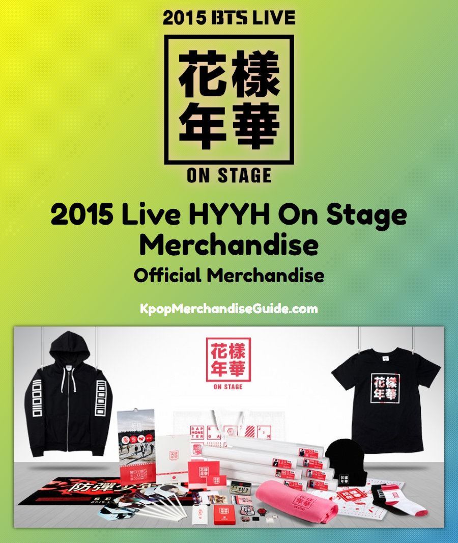 2015 BTS Live <HYYH on stage> Merchandise